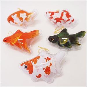 ビニールヨーヨー リアル金魚パンチボール 20個【縁日 釣り用品 お祭り用品】|event-ya