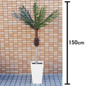 人工樹木 フェニックスパームツリー 150cm 白の鉢付き / 観葉植物 造花 ヤシの木 装飾 飾り ディスプレイ|event-ya
