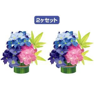 アジサイすだれポット 2個組 H27cm / ディスプレイ 飾り 装飾 紫陽花 梅雨|event-ya