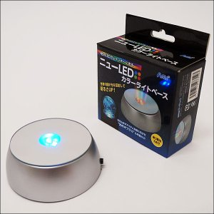 工作用ランプ LED4色ライトベース 10個/ 動画有|event-ya