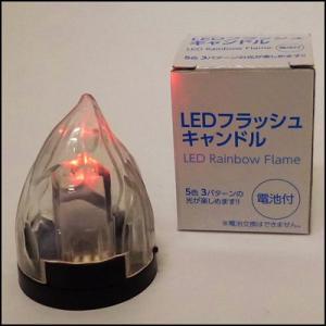 工作用ランプ LEDフラッシュチェンジングライト 10個 [動画有]|event-ya