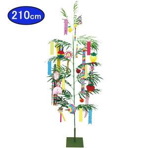 本格笹竹と七夕飾りが一緒になった 七夕イベントセット 210cm / 装飾 ディスプレイ event-ya