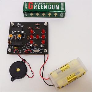 LED光の電子サイコロ 工作キット [動画有]|event-ya