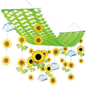 夏装飾 ひまわりスマイルプリーツハンガー L150cm / 向日葵 ヒマワリ 飾り ディスプレイ|event-ya