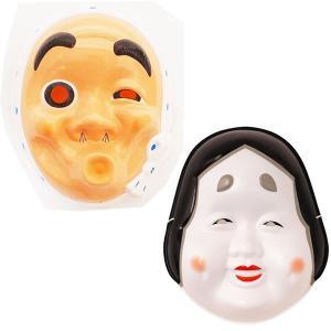 お面 おかめ・ひょっとこ・お笑い 3枚セット / マスク かぶりもの 仮面 おめん|event-ya