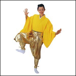 袴下A 黄色|event-ya
