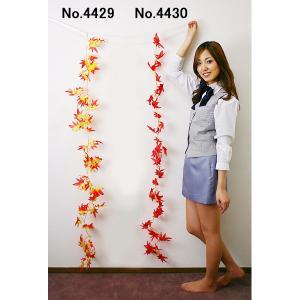 秋装飾 紅葉[もみじ]ガーランド レッド 180cm /メール便可 event-ya