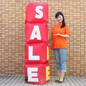 エアPOPディスプレイ SALEサインボード ディスコライト付 H185cm|event-ya