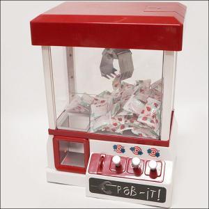 UFOキャッチャークレーンゲームマシン + いちごミルクキャンディ 50個 [動画有]|event-ya