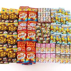 子供たちが喜ぶお菓子 お買得220個セット【軽減税率対象商品】|event-ya