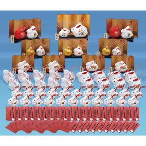 招福干支鈴プレゼント抽選会(50名様用)|event-ya