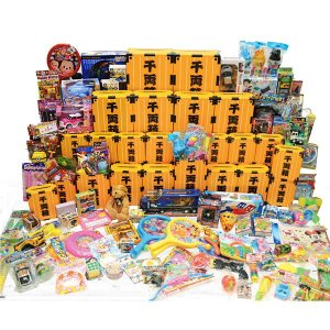 千両箱おもちゃプレゼント抽選会(100名様用) [大型商品]|event-ya