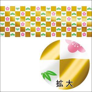 正月装飾ビニール幕 松竹梅|event-ya