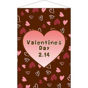 バレンタイン装飾 ハーフタペストリーハートバレンタイン H90×W60cm|event-ya