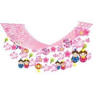 ひな祭り装飾 ひなまつり三色団子ハンガー L180cm [飾り 雛祭り]|event-ya