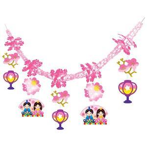 ひな祭り装飾 ひなまつり桃の節句ガーランド L180cm [飾り 雛祭り]|event-ya