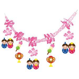 ひな祭り装飾 ひなまつり三色団子ガーランド L180cm [飾り 雛祭り]|event-ya