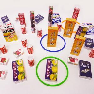 懐かしのお菓子 輪なげセット 120個 / お祭り景品・縁日  [動画有]|event-ya