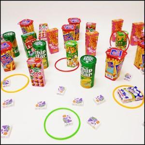 おやつのお菓子 輪なげセット 120個/ 景品・縁日・お祭り  [動画有]|event-ya