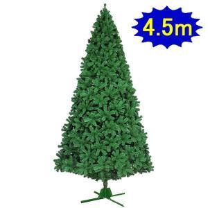 450cmクリスマスツリー(パインツリー) W225cm 5分割 / 装飾 デコレーション 柊 ホーリー|event-ya