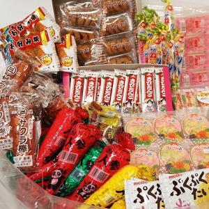 昔懐かしい本格駄菓子 お買得セット 360個【軽減税率対象商品】|event-ya