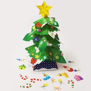 クリスマス手作り工作キット のりもはさみもいらない「ペーパークラフト」 紙のクリスマスツリー作り 30個|event-ya