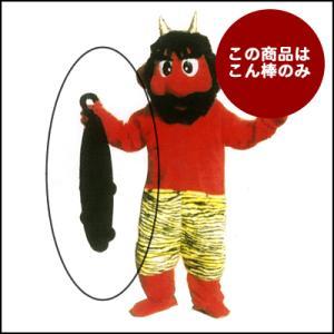 着ぐるみ 赤鬼のこん棒(おに・オニ)|event-ya