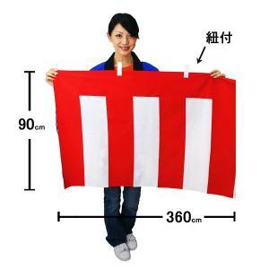 紅白幕 テトロン 高さ90cm×幅360cm 【式典・催事・行事・イベント】|event-ya