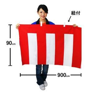 紅白幕 テトロン 高さ90cm×幅900cm 【式典・催事・行事・イベント】|event-ya