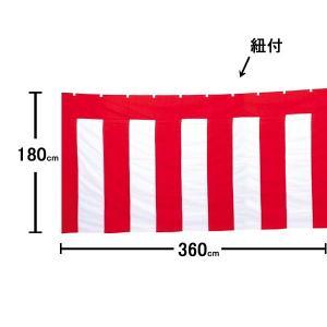 紅白幕 テトロン 高さ1m80cm×幅360cm 【式典・催事・行事・イベント】|event-ya