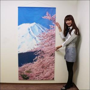 桜タペストリー 富士桜(防炎加工) / 春 装飾 飾り ディスプレイ|event-ya