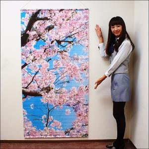 桜タペストリー 桜と空 防炎加工 L180cm / 春 装飾 飾り ディスプレイ|event-ya