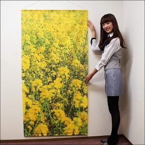 春の装飾 タペストリー 菜の花 防炎加工 L180cm / 飾り ディスプレイ|event-ya