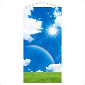 青空装飾 タペストリー 青空と虹 防炎加工 / 飾り ディスプレイ|event-ya