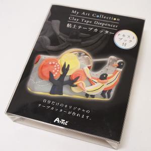 【在庫限り!】粘土テープカッター作り 18×4cm|event-ya