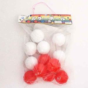 紅白ビニールボール(白6個・赤6個)[運動会用品]|event-ya