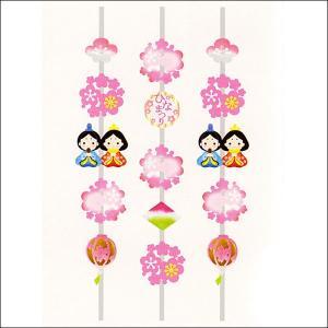 ひなまつりぼんぼりコード(3本) L100cm / ディスプレイ 飾り 雛祭り|event-ya