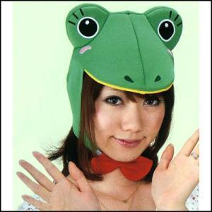 かぶりもの カエルキャップ event-ya