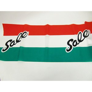 【在庫1点限り!】トリコロールオープン幕 SALE(赤・白・緑) 70cm×30m/腰巻 ロール幕|event-ya