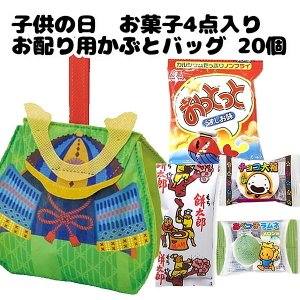 BIGなお菓子抽選会イベントセット景品セット(50名様用)|event-ya