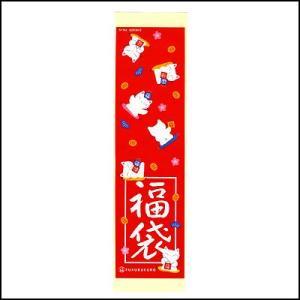 福袋シール 招き猫 封緘用 20枚|event-ya