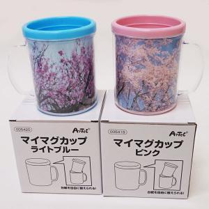 お絵かきマイマグカップ φ8.8cm×H10cm 1個/ 色塗り お絵描き 手作り/動画有|event-ya