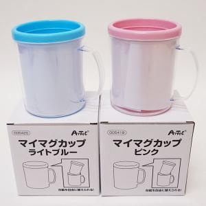 お絵かきマイマグカップ ピンク φ8.8cm×H10cm 1個 / 色塗り お絵描き 手作り/動画有|event-ya