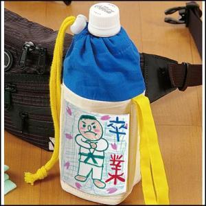 工作イベントセット 幼児用お絵描きプレゼントキット ペットボトルホルダー (1ヶ)/メール便対応|event-ya