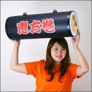 節分装飾 紙製POP 恵方巻(吊り下げ式) W60cm|event-ya