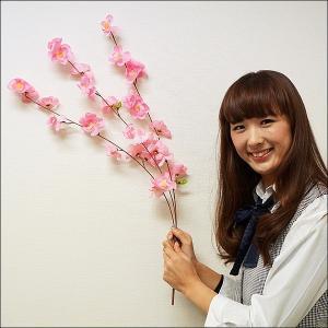 ひな祭り装飾 大きな桃花しだれ L83cm / ディスプレイ 飾り 雛祭り|event-ya