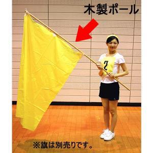中旗用・特大用木製ポール 1.8m 3本組 [大型商品]|event-ya
