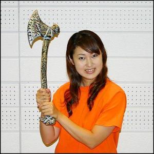 恐怖のマサカリ 59cm|event-ya