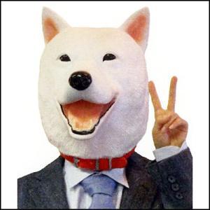 ラテックスかぶりもの 白犬くん [白犬 マスク・お父さん]|event-ya