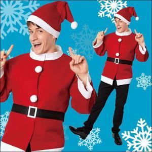 サンタコスチューム(男女兼用) シンプルサンタジャケット  / クリスマス・コスプレ・衣装・パーティー|event-ya